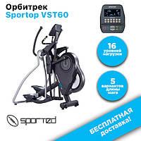 Орбитрек для дома Sportop VST60