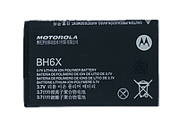 Аккумулятор (батарея) для Motorola A954 / Atrix 4G / Droid X2 / MB860 / MB870 / ME722 (BH6X) (1880 mAh)