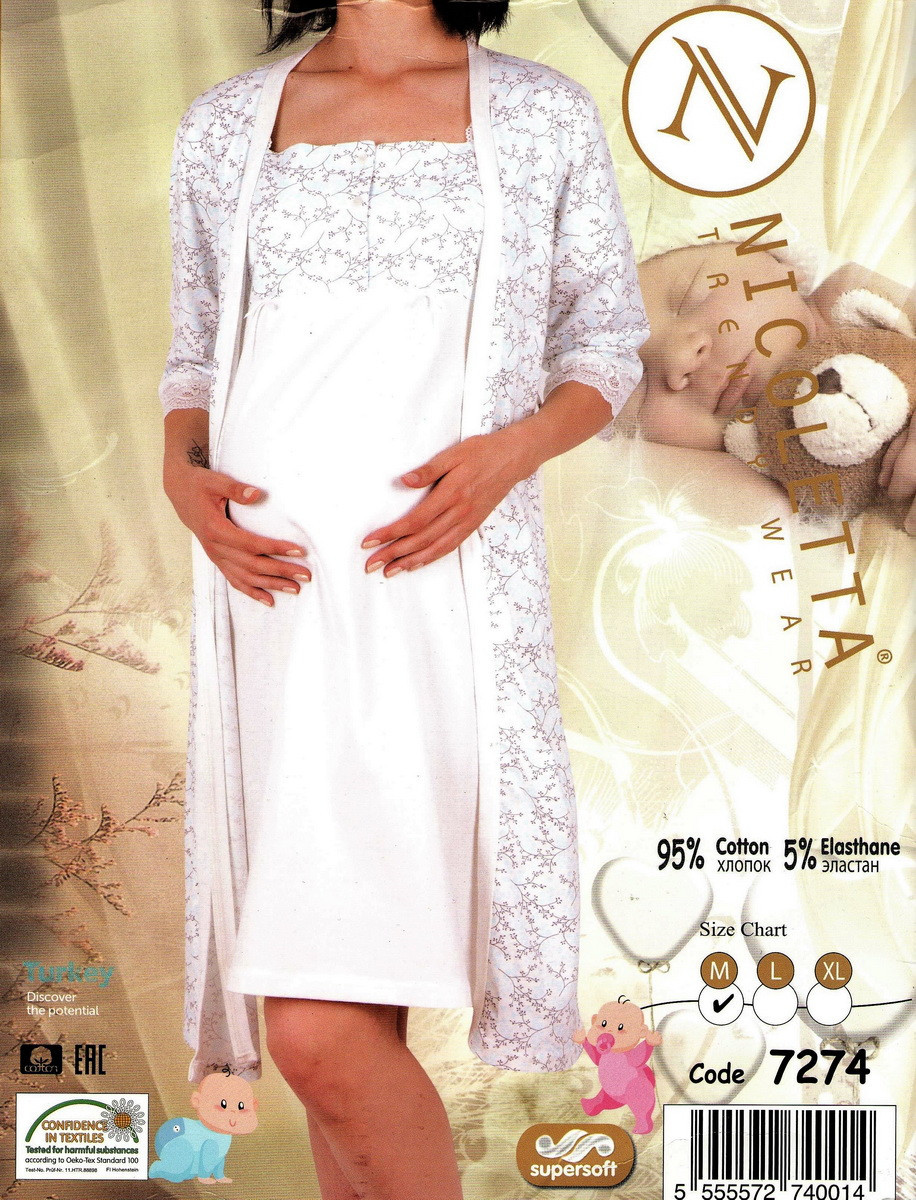 Красивый комплект для  беременных и кормящих (халат и сорочка) Nicoletta