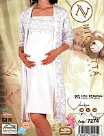 Красивый комплект для  беременных и кормящих (халат и сорочка) Nicoletta, фото 1