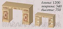 Стол письменный Василиса  750х1200х540мм   Мастер Форм, фото 3