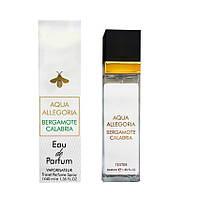 Женский мини-парфюм  Aqua Allegoria Bergamote Calabria - 40 мл