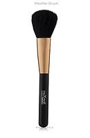 Кисть   для макияжа 12,5 см  MaxMar