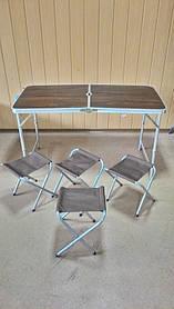 Стол раскладной кемпинговый,стол для дачи,стол для отдыха, +4 стулья раскладные