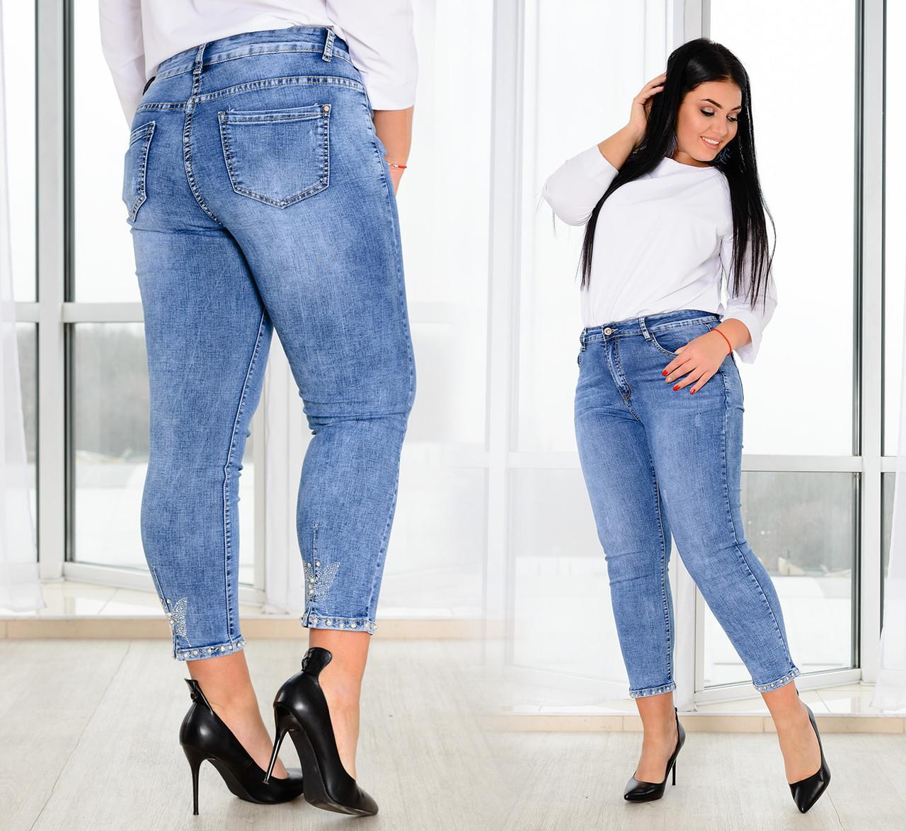 """Женские стильные джинсы в больших размерах """"1849"""""""
