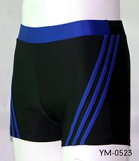Мужские пляжные шорты In.Atlantiks арт.0523 синий, фото 3