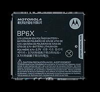 Аккумулятор (батарея) для Motorola ME722 Milestone 2 / A956 Droid 2 / MB200 / MB220 Dext (BP6X) (1390 mAh)