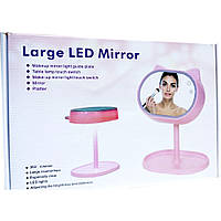 Настольная лампа - зеркало 2в1 с подсветкой и сенсором Large LED Mirror Fox