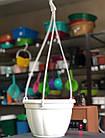 Горщик для квітів пластиковий підвісний з підвіскою 240мм (Білий ), фото 3