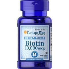 Biotin 10000 мкг Puritan's Pride 50 капсул