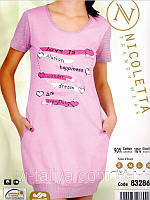 Платье туника  для дома  TM Nicoletta 83286