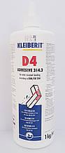 Клей Д4 Клейберит 314.3 однокомпонентный влагостойкий, упаковка 1 кг, Германия