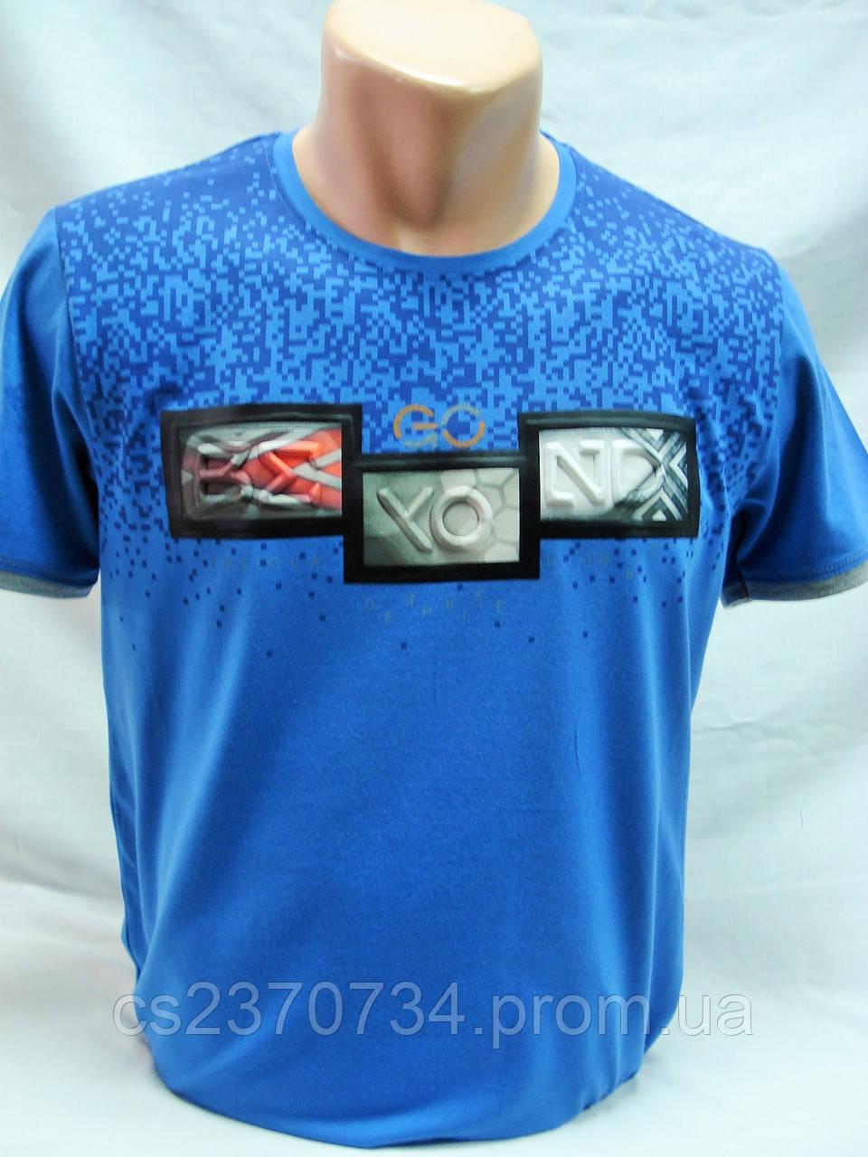 Футболка мужская SAVIOLA голубая с рисунком на груди (M,L,XL,2XL)