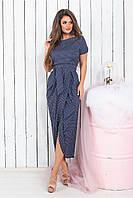 Платье женское лето 114870 (42/44, 44/46, 46/48) (цвет синий) СП, фото 1