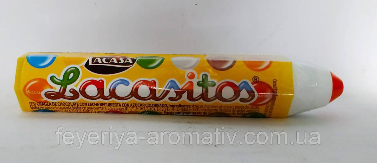 Шоколадные драже с карандашом Lacasitos 20гр (Испания)