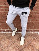Мужские спортивные весенние штаны, чоловічі штани Gym Grey (серый), Реплика