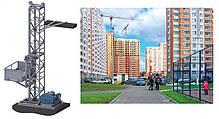 Н-80,83 м, г/п 2000 кг, 2 т. Мачтовые Секционные Строительные Грузовые Подъёмники для подачи стройматериалов. , фото 3