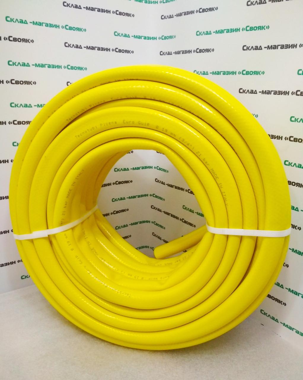 """Шланг """"EvroGuip Yellow"""" 3/4"""" (Италия) 20,30,50м."""