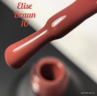 Гель лак Elise Braun № 010, 15 мл