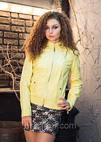 Кожаные куртки в желтых оттенках