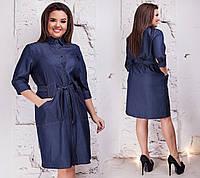 46f25a565f7 Джинсовое платье рубашка больших размеров от 50 до 64 с поясом   2 цвета  арт 8718