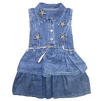 a7510232877 Платье джинсовое 92-104 (2-4 года) арт.1142