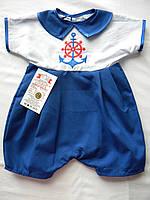 Боди детские  для мальчика синий  р. 74, 80, 86 см.