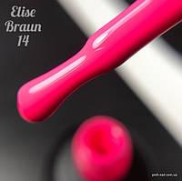 Гель лак Elise Braun № 014, 15 мл