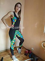 07363838e5b Спортивная женская одежда в Украине. Сравнить цены