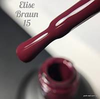 Гель лак Elise Braun № 015, 15 мл