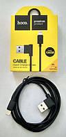 Usb cable Hoco UPL11 прямоугольный (iPhone) Черный