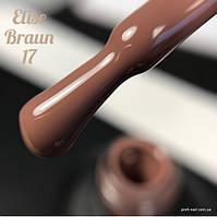 Гель лак Elise Braun № 017, 15 мл