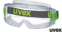 Защитные закрытые очки UX-GOG-VISION.