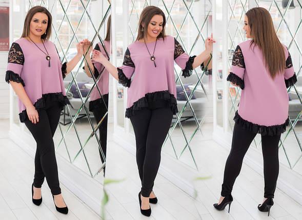 211e1df2045 Блуза БАТАЛ 661365.1 - купить по лучшей цене в Одессе от компании ...