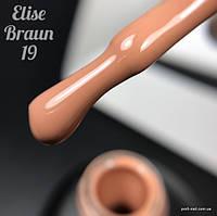 Гель лак Elise Braun № 019, 15 мл