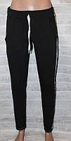 """Спортивные штаны женские с лампасами , размеры 44-52 (5 цв) Серии""""QUEST""""купить недорого от прямого поставщика"""