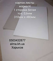 Картон листы, фото 1