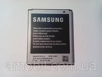 Аккумулятор Samsung S7262 S7562 / i8160 / i8190 / S7270 / S7272 / S7262 / S3 mini  orig