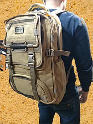 """Качественный рюкзак """"Supertif"""" 50л (50x30x20см)"""
