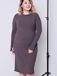Grand ua Уолли TRAND платье