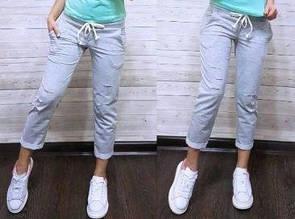 Штаны для прогулок и спорта укороченные штанишки спортивные капри со шнурочком трикотаж двунитка Л-ка серые