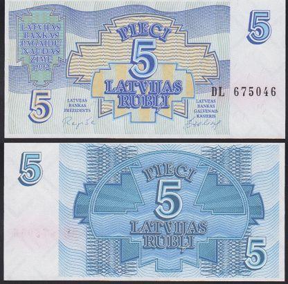 Латвия/Latvia 5 Rublis 1992 Pick 37 UNC