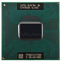 Процессор Intel Core 2 Duo T9300 2.5 GHz Socket P для ноутбука