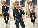 Костюм женский прогулочный спортивный Calvin Кельвин кофта бомбер на молнии С-ка черный, фото 3