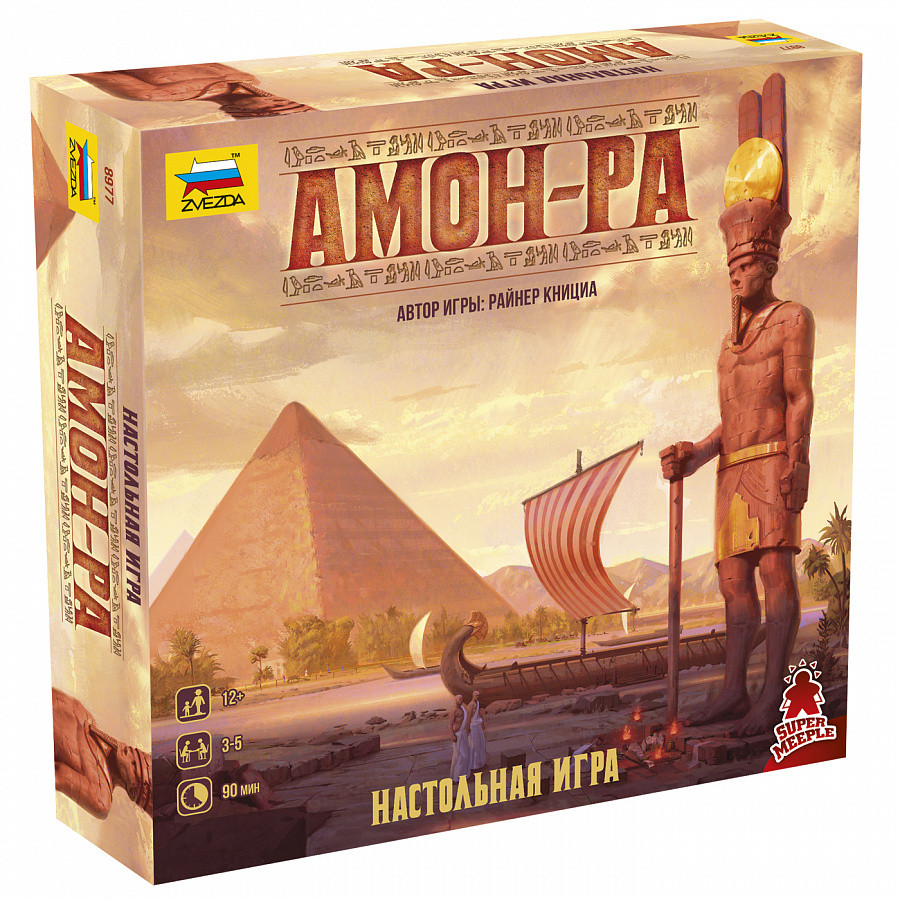 Настольная игра Амон-Ра