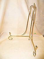 Подставка под тарелку металлическая золотистого цвета 25 см высота