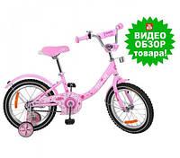 Детский велосипед PROFI Princess G2011 20дюймов розовый для девочки