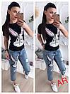 Костюм джинсы и футболка GUCCI люксовая реплика, фото 2