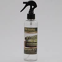 Гидратор для кожи Hydrator-3.3