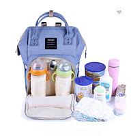 Рюкзак для мамы Baby Tree jeans